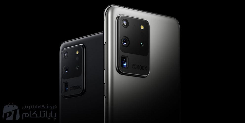 گوشی سامسونگ مدل Galaxy S20 Ultra 4G