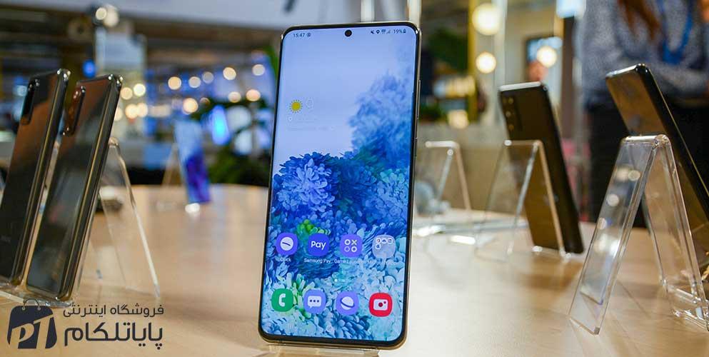 گوشی سامسونگ Galaxy S20 Ultra 4G