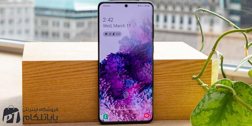 گوشی سامسونگ مدل Galaxy S20 Plus 5G